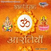 Aartiyan by Anjali Jain
