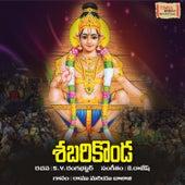 Sabarikonda by Ramu