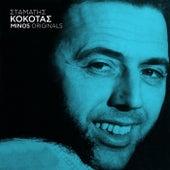 Stamatis Kokotas -Minos Originals von Stamatis Kokotas (Σταμάτης Κόκοτας)