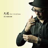 Kuon / Far and Away von DJ Krush