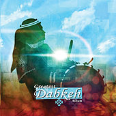Greatest Dabkeh Album by Various Artists
