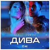 Дива - Single by Gia