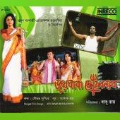 Joy Baba Bholanath by Ashoke bhadra