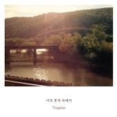 In memory of you de Trapeze