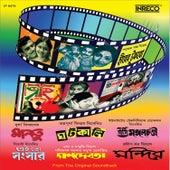 Mantu-Ghatkali-Joy Maa Mangalchandi-Ei To Sansar-Ganadevata-Mandir-Heerer Tukro by Nikhilesh Barua