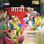 Bhojpuri Gari by Chorus