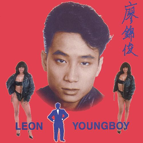 Leon Youngboy by Leon Youngboy