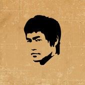 Bruce Lee de Sam Sillah