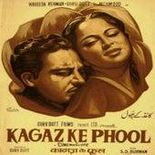 Kagaz Ke Phool (Bollywood Cinema) by Various Artists