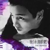 Wo ( Yong Yuan Dou Ai ) The Reprise de Leslie Cheung