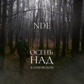 Осень над Климовском by NDE