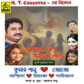 Alor Benu Uthlo Beja by Kumar Sanu