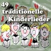Kinderlieder by Kinderlieder Fred