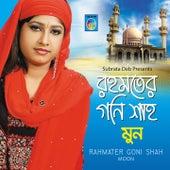 Rahmater Goni Shah de Moon