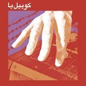 Cubaili Ba by Electric Jalaba