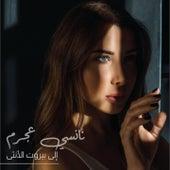 Ila Beirut Al Ontha by Nancy Ajram