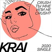 Crush ты мне или не crush? by K. Rai