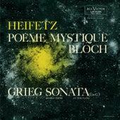 Bloch: Sonata No. 2