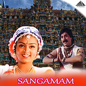 Sangamam (Original Motion Picture Soundtrack) by A.R. Rahman