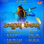 Achyutam Keshvam by Various Artists