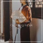 Chinesisch Traditionelle Guzheng Musik: Chinese entspannungsmusik, Das Selbstbewusstsein fördern von Entspannungsmusik
