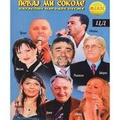 Pevaj mi sokole - Najlepše narodne pesme by Various Artists