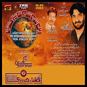 Gunj Raha Hai by Nadeem Sarwar