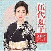 Godai Natsuko Zenkyokushu2021 de Natsuko Godai