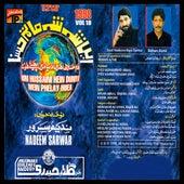 Ali Maula Ali Maula by Nadeem Sarwar