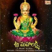 Sree Mahalakshmi de Various Artists