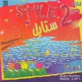 Style 2 by Various Artists