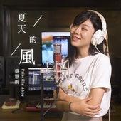 Xia Tian De Feng de Priscilla Abby