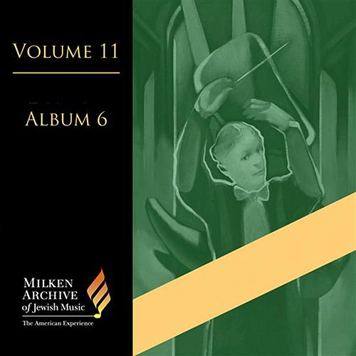 Silver: Shirat Sara - Berger: 2 Songs from Ecclesiastes - Diamond: Kaddish by Various Artists
