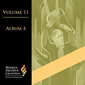 Adler: Symphony No. 5 - Lazarof: Kaddish - Weisgall: T'kiatot by Various Artists