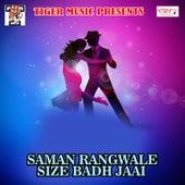 Saman Rangwale Size Badh Jaai by Soni Shivani