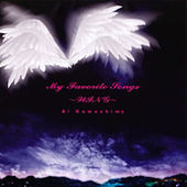 My Favorite Songs ~WING~ von 川嶋あい