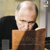 Piano Works, Vol. 2 - Beethoven von Boris Bloch