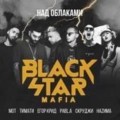 Над облаками von Black Star Mafia