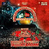 Abad Wallah Ya Zahara Hussaina by Nadeem Sarwar