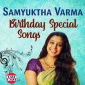 Samyuktha Varma Birthday Special Songs de Johnson