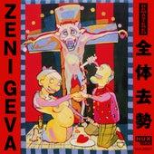 Total Castration by Zeni Geva