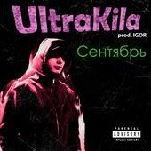 Сентябрь de UltraKila