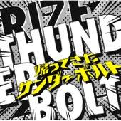 THUNDERBOLT -Kaettekita Thunderbolt von Rize