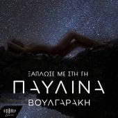 Xaplose Me Sti Gi by Pavlina Voulgaraki