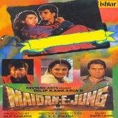 Maidan-e-Jung (Original Motion Picture Soundtrack) by Bappi Lahiri