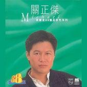 Bao Li Jin 88 Ji Pin Yin Se Xi Lie de Michael Kwan