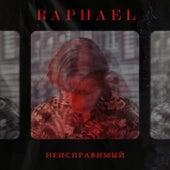 Неисправимый de Raphael