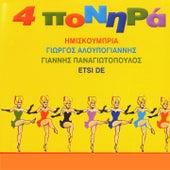 4 Ponira Hitakia by Imiskoubria, Giorgos Aloupogiannis, Giannis Panagiotopoulos, Etsi De