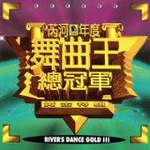 芮河年度舞曲王總冠軍 黃金特輯 3 (River'S Dance Gold Iii) von Johnny
