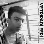 Vetripadi Eeri by Jishnu Jayanth